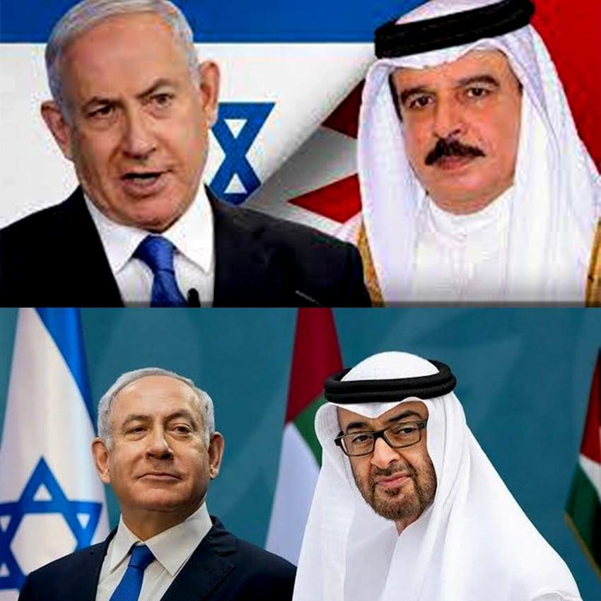 استطلاع رأي الخليجين حول اتفاق السلام الإماراتي البحريني الإسرائيلي