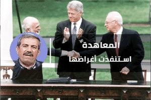 0156548484-300x199 وأخيراً تدور عجلة الإنتخابات الفلسطينية