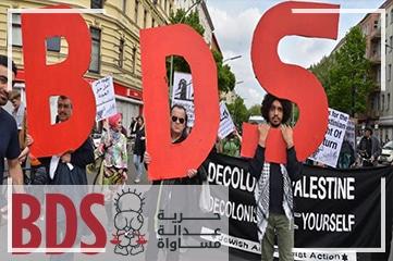 أثر حركة المقاطعة على الاحتلال الإسرائيلي